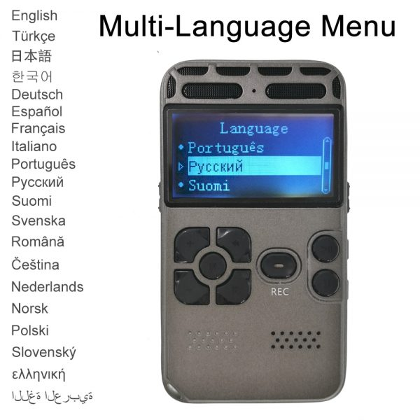 Digital Voice Recorder Upgrade 2021 For Meetings Noise Reduction Voice Activated Recording Device Audio Recorder Multi 1