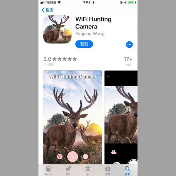 PR 300C WiFi HD 1080p Hunting Camera Photo Trap 5MP Wildlife Trail Night Vision 120 Degree 5
