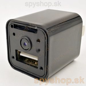 nabijacka s SD kartou DVR 16
